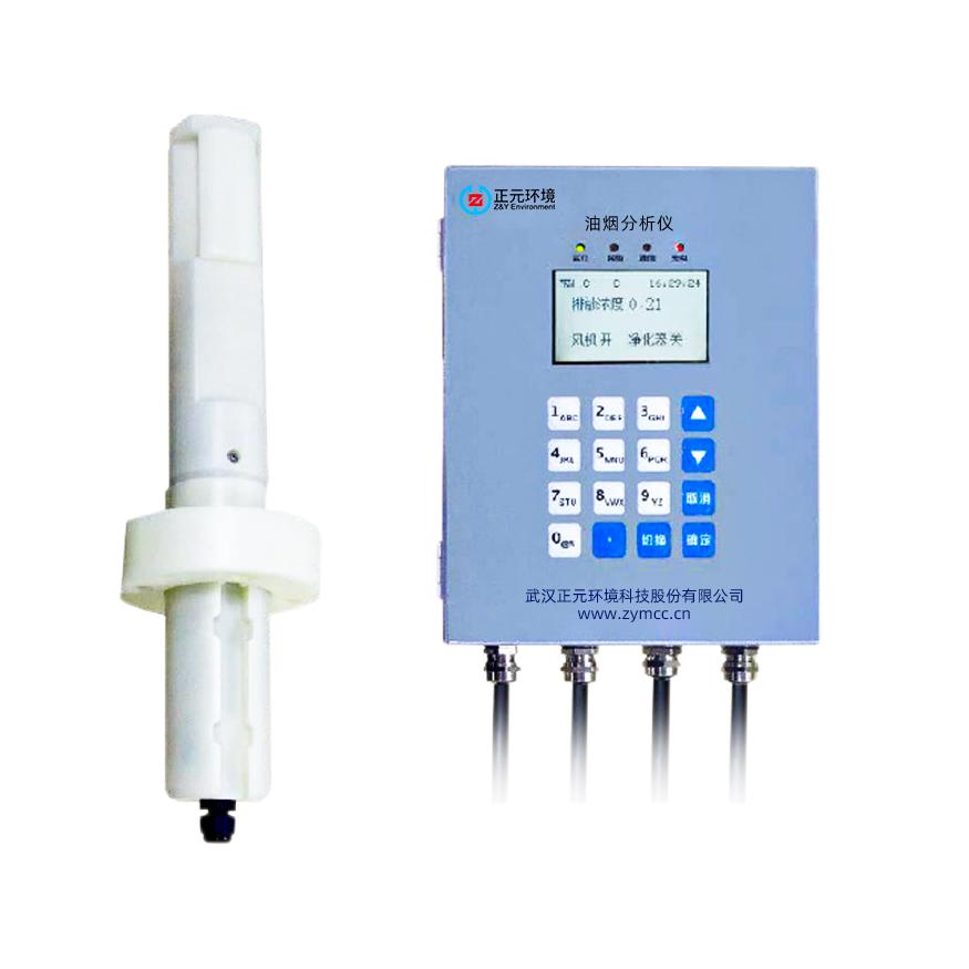 油烟分析仪采用取样法检测的优势介绍
